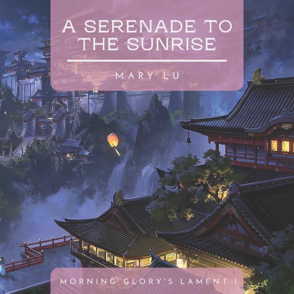 ناول چینی سرنادی برای طلوع